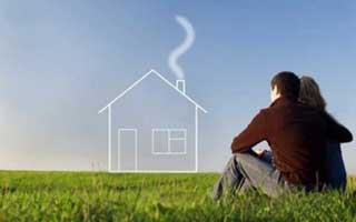 программа доступного жилья прекращена