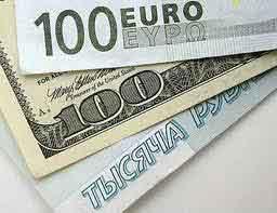 правилами перемещения валюты