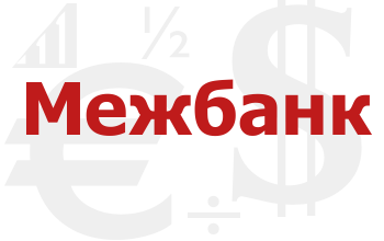 Банк forex в украине время открытия b закрытия forex