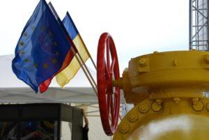 """Нафтогаз"""": средняя цена газа из Европы в III квартале была $187"""
