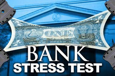 Полтава банк кредит