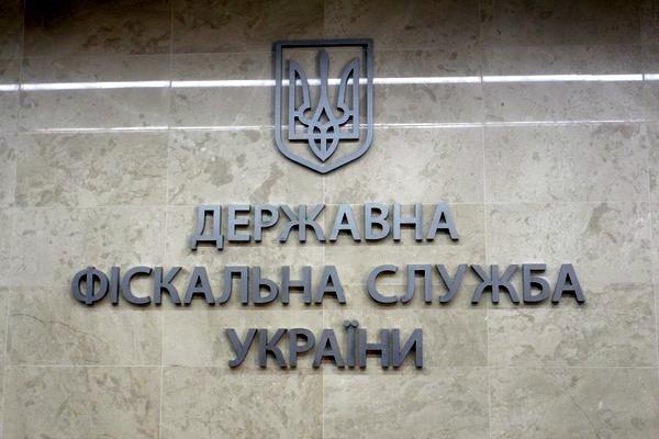 Кабмин одобрил концепцию реформирования ГФС