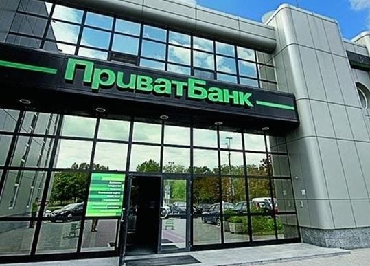 Приватбанк оспаривает разморозку средств оффшорок, связанных с экс-акционерами