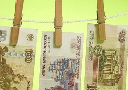 как отмывают деньги через букмекерские конторы