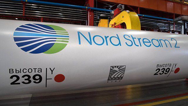 Газпром нашел новый способ финансирования проекта «Nord Stream 2»