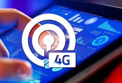 Скорость интернета в Украине может увеличиться в несколько раз