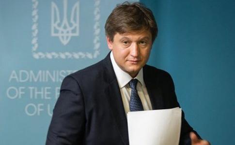 Данилюк: сегодня будет возвращено НДС на 10 млрд грн