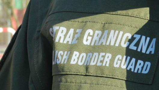 Изменения в правилах пересечения внешних границ ЕС