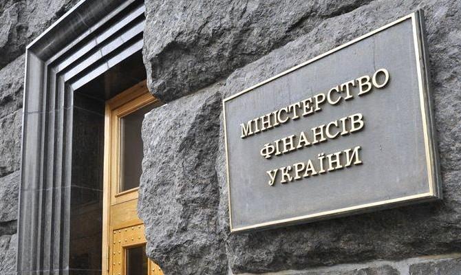 Минфин разместил облигации на 2 млрд грн