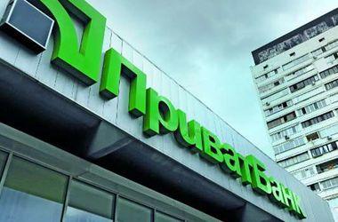 Приватбанк декларирует прибыль 5 млрд грн за четыре месяца, в т.ч. через индексированные ОВГЗ