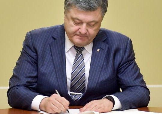 Опубликован полный список предприятий РФ, которые попали под санкции