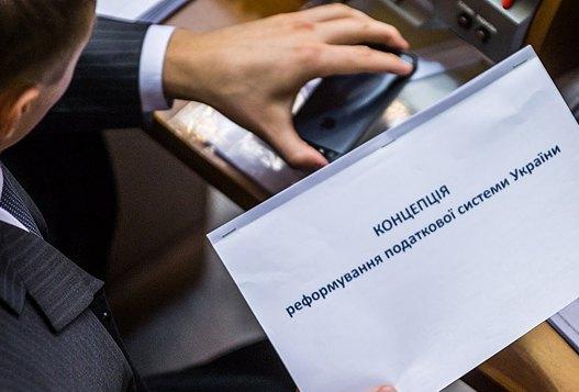 Минфин: ставки единого налога могут вырасти, юрлица могут потерять доступ к «упрощенке»