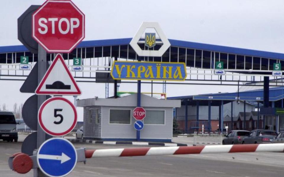 ГФС создала сервис для проверки загруженности пунктов пропуска на границе