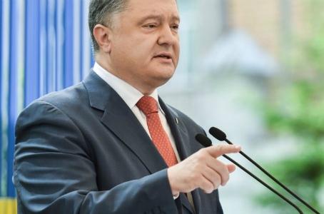 Петр Порошенко наносит удар по России заявлением относительно операции «Висла»
