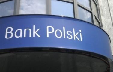 Польские банки закрывают отделения и увольняют людей