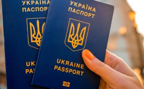 Европейский Союз отменяет визы для украинцев. Последний «формальный шаг»