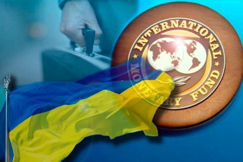 НБУ: без МВФ гривня упадет, государство не сможет вовремя гасить внешние долги