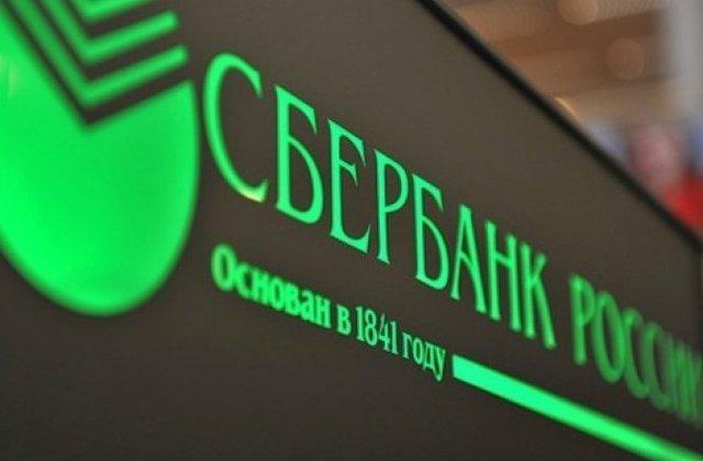 """НБУ: нерезидент хочет купить украинскую """"дочку"""" Сбербанка"""