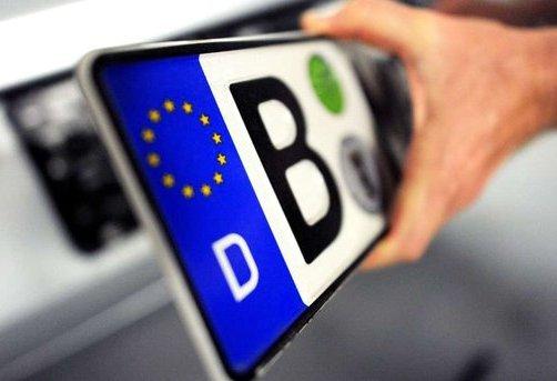 ГФС: украинцы в 2017 году уже ввезли более 160 тысяч авто с иностранной регистрацией