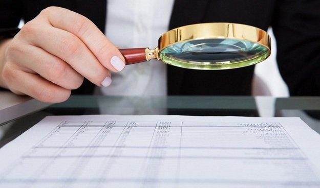 Як банки будуть перевіряти джерела доходів українців?