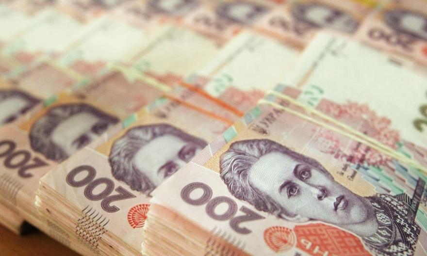Украинский банк получил от НБУ 3 млрд гривен