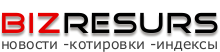 bizresurs — новости, курс доллара, межбанк, форекс